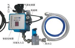 雾气耗防堵自动排水器A型
