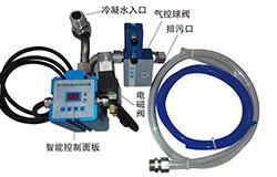 雾气耗防堵自动排水器B型