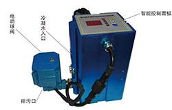 雾气耗防堵自动排水器A型电动球阀