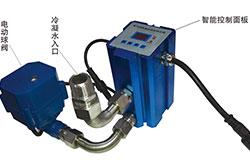 雾气耗防堵自动B型电动球阀