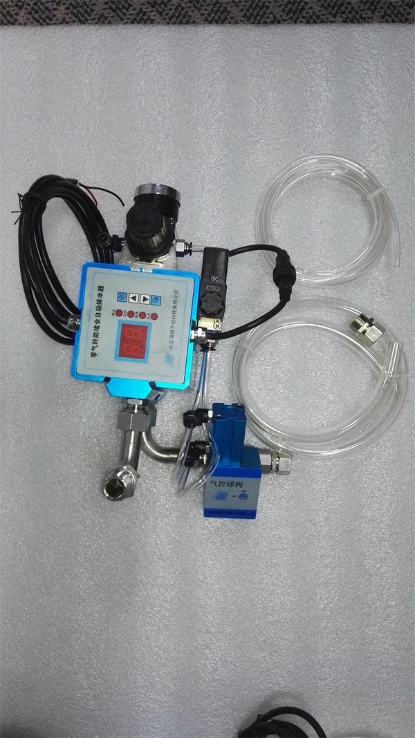 零气耗防堵排水器A型气控球阀