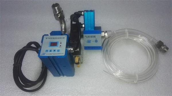 零气耗防堵排水器B型气控球阀
