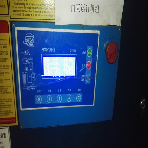 螺杆空压机节能启动器