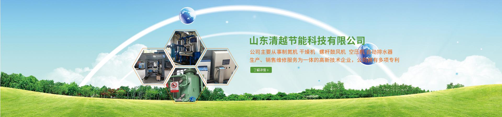 山东干燥机